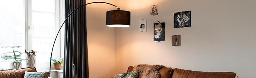 Дъгови подови лампи