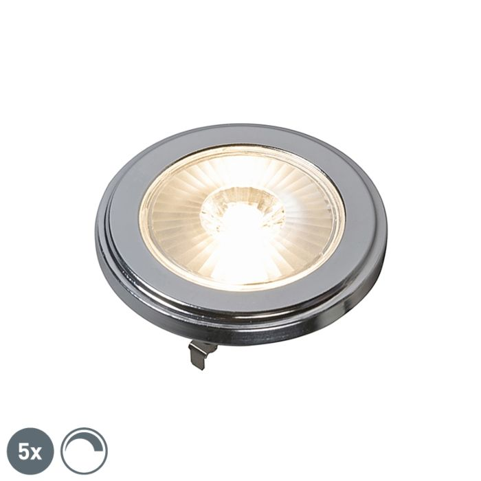 Комплект-от-5-G53-димируема-AR111-LED-лампа-10W-800LM-3000K