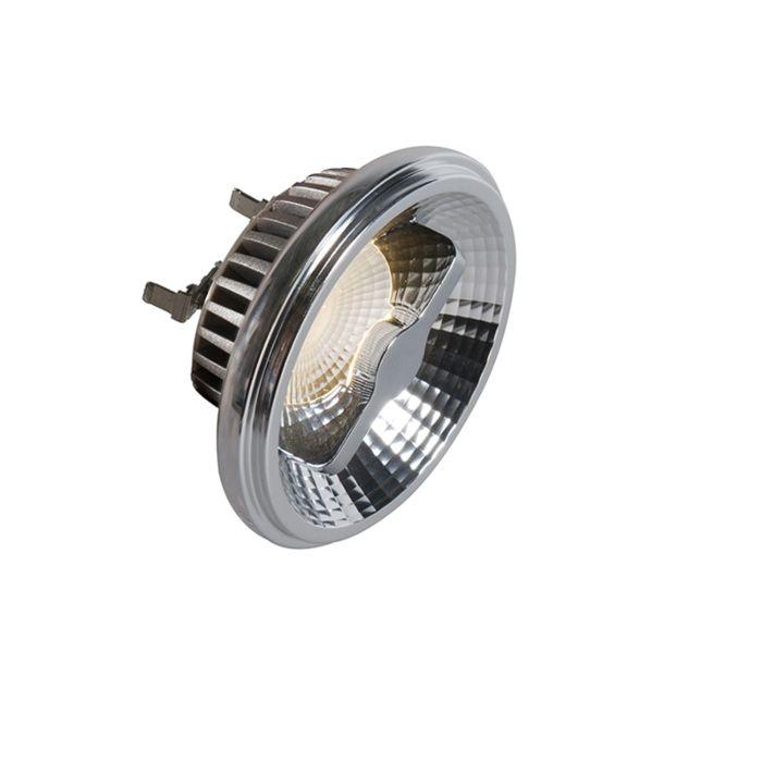 G53-AR111-LED-лампа-12W-36V-3000K-димируема
