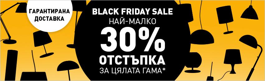 Разпродажба в Black Friday